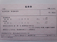 Img_20131208_143903236
